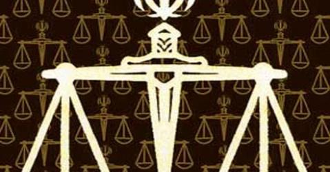 دانلود پاورپوینت كتاب حقوق اسلامی