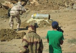 دانلود تحقیق بمب شیمیایی