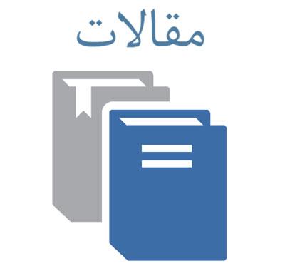 فایل ترجمه مقاله با فایل اصلی: پاسخ جوامع گیاهی کاشته شده و گل داده مناسب برای زیستگاه انسانی در مناطق مدیترانه تحت رژیم های مختلف چمن زنی